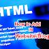 Website/Blog Me Html Code Kaise Add Kare