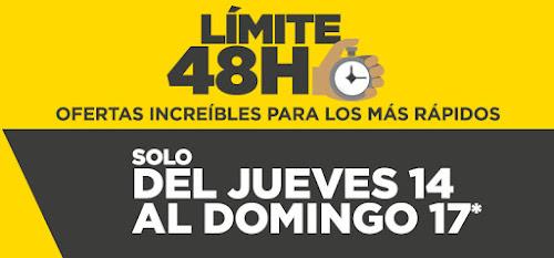 chollos-top-20-ofertas-limite-48-horas-iii-corte-ingles-febrero