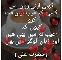 good morning  wishes,quotes,Sms,quotes,wishes