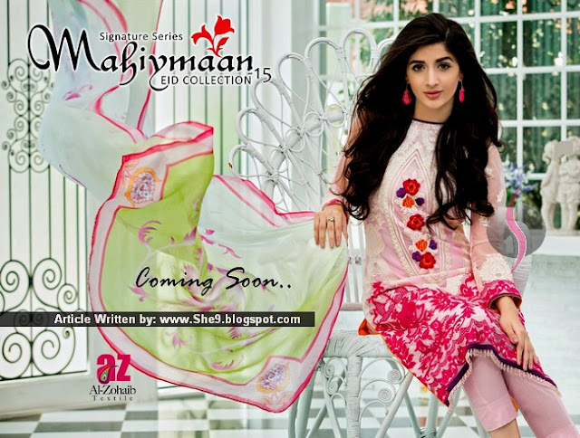 Mahiymaan Signature Series Eid Collection 2015 by Al-Zohaib