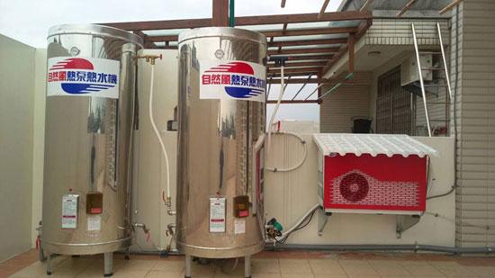 高雄,自然風熱泵熱水機,太陽能熱水器,節能省電
