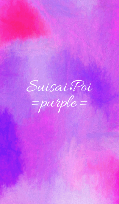 Suisai Poi purple kai