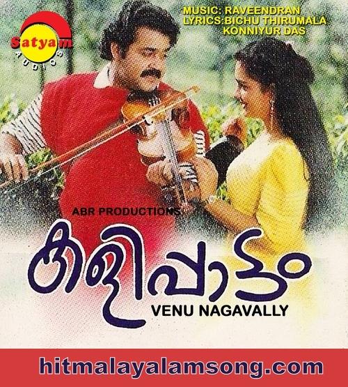 Chaachikko chaachikko -Kalippaattam Malayalam Movie Song Lyrics.