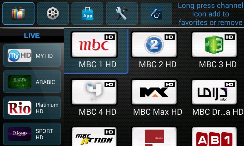 سارع للحصول على كود تفعل لتطبيق ipfox لمشاهدة قنوات bein