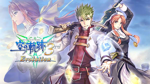 The Legend of Heroes Trails in the Sky the 3rd Evolution