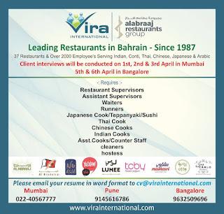 ALABRAAJ RESTAURANTS GROUP JOB VACANCIES BAHRAIN text image