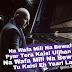 Bewafai Lyrics - B Praak | Jaani | Gauhar Khan