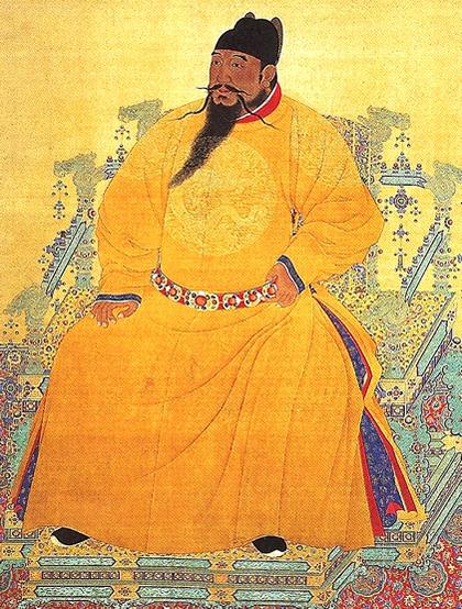 Emperor Yongle (Yung-Lo)