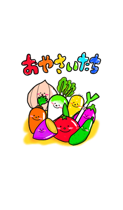 Vegetable friends