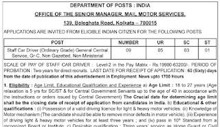 Group C Recruitment 2019 in West Bengal