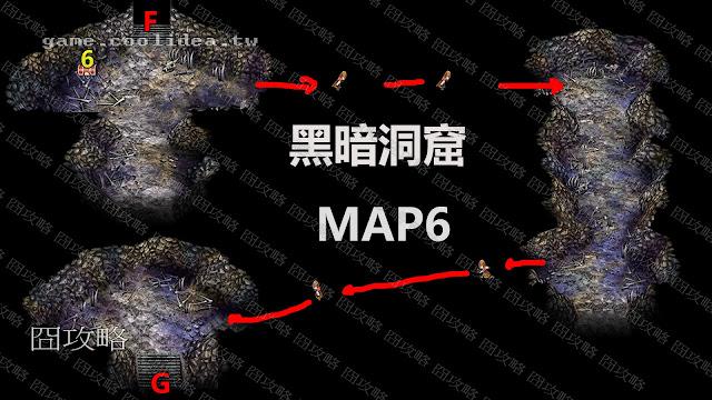 ff3黑暗洞窟地圖6