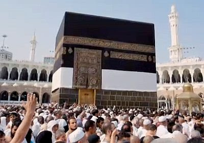 The Ka'aba #2