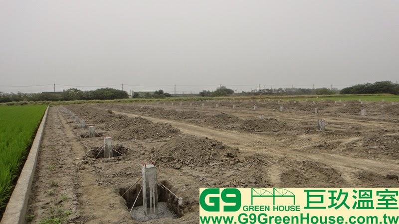 3.圓鋸鋼骨加強型溫室,結構基礎桶完成第二次3000磅混泥土灌漿完成外觀