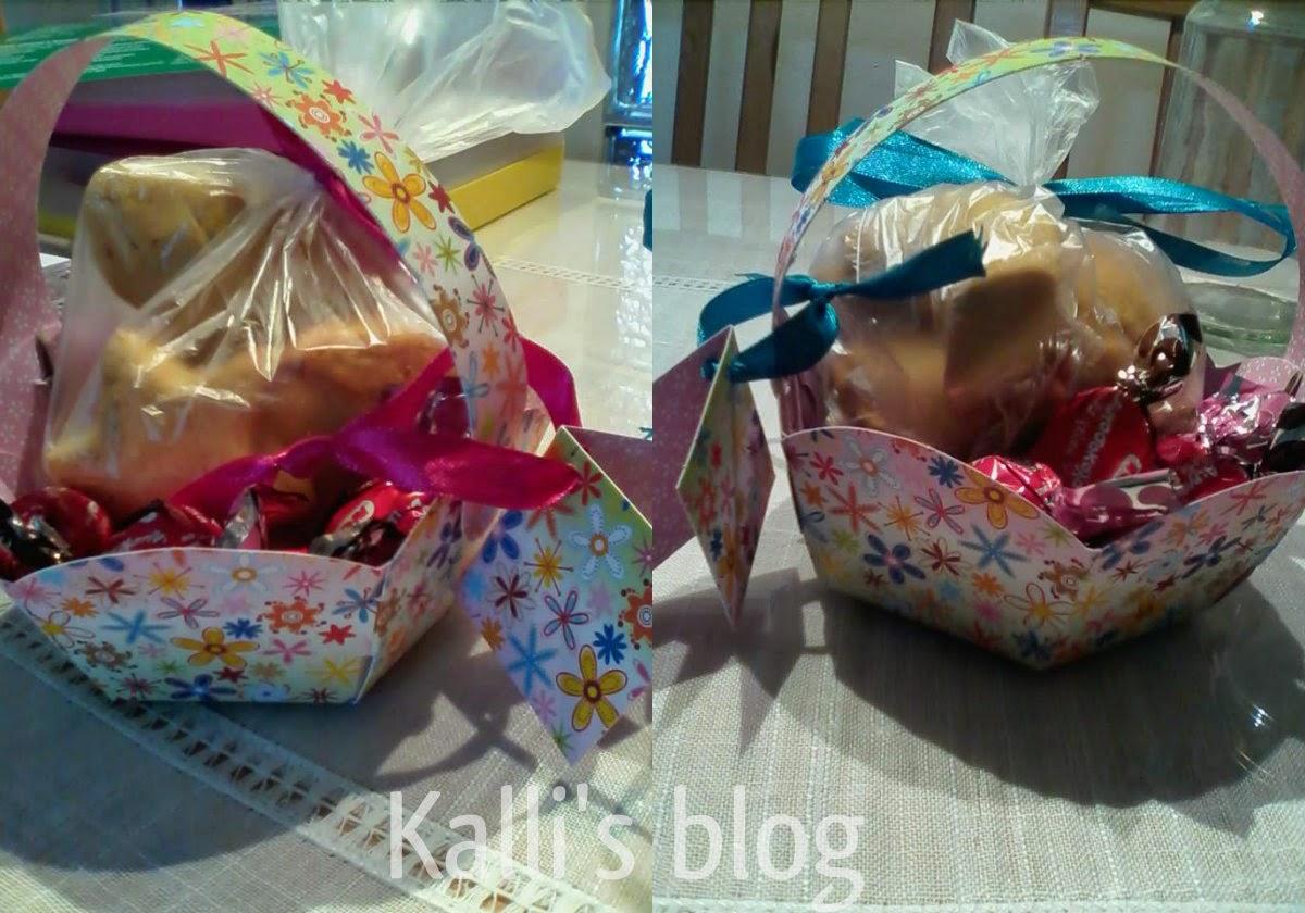 Πασχαλινά καλαθάκια δώρα για τις δασκάλες μας!