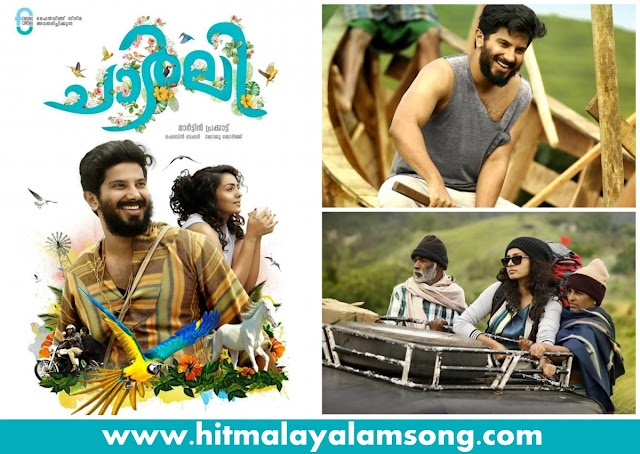 CHARLIE (2015) : PULARIKALO SONG LYRICS
