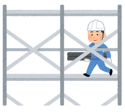工事の足場のイラスト