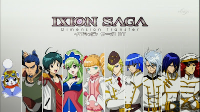 IXION SAGA STREAM
