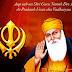 Top 10 Precious Gems Of Wisdom by Shiri Guru Nanak Dev Ji