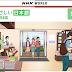 NHK免費提供的簡明日語100句