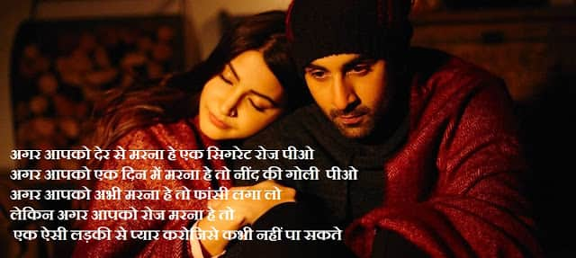 Top 10 One Sided Love Quote In Hindi