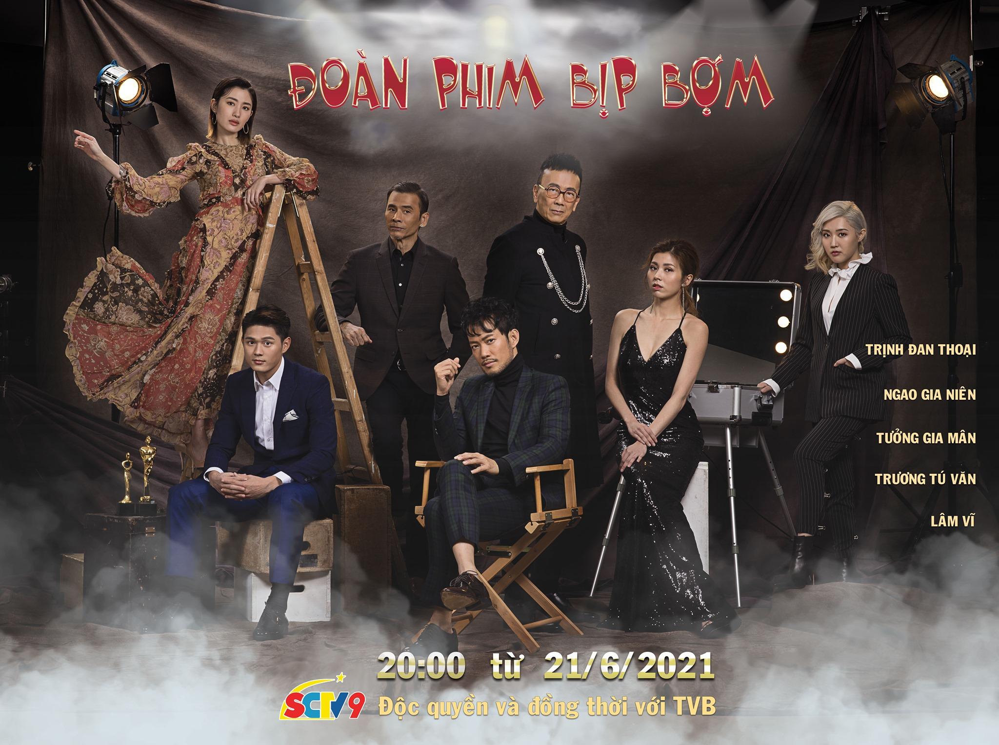 Đoàn Phim Bịp Bợm - SCTV9 (2021)