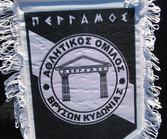 Πέργαμος: Συνεχίζει ο Χριστοδουλάκης, νέος φροντιστής ο Κουτουλάκης