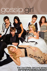 Gossip Girl Temporada 2