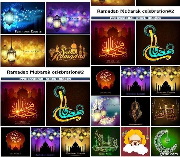 ملفات فيكتور إسلامي لتصميمات شهر رمضان المبارك islamic vector