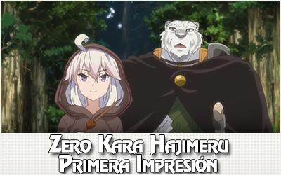 Zero kara Hajimeru Mahou no Sho