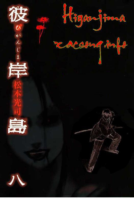 Higanjima chapter 78 trang 23