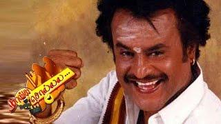 Naanga Sollala | Tamil Cinema Gossip Show – 21-03-2017 | Peppers Tv