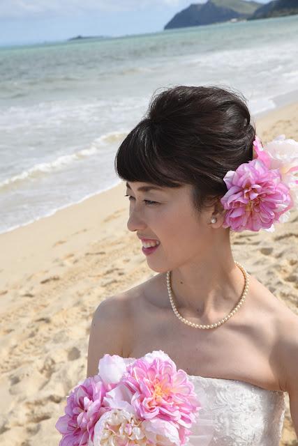 Asian Brides