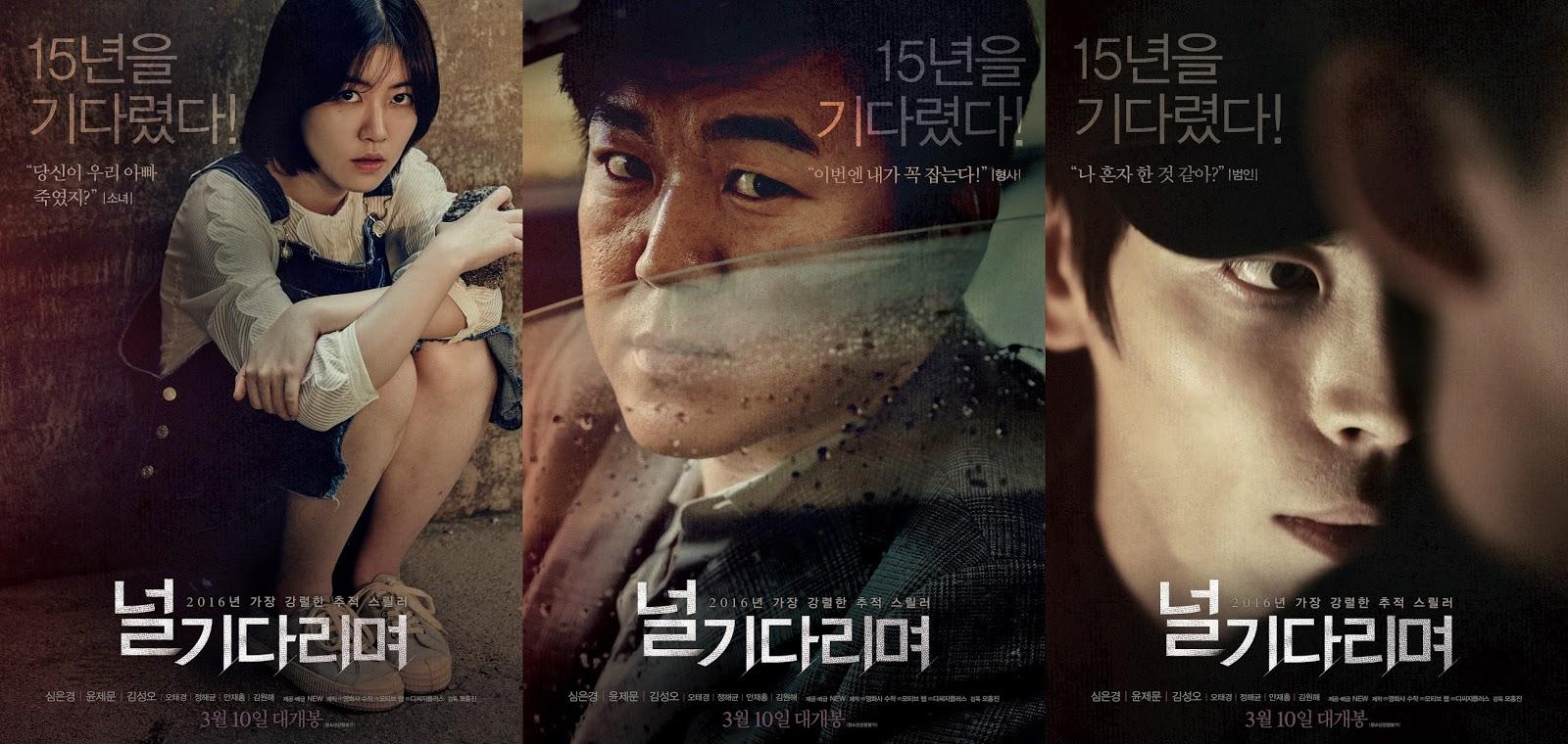 Review Film Korea: Missing You (2016)