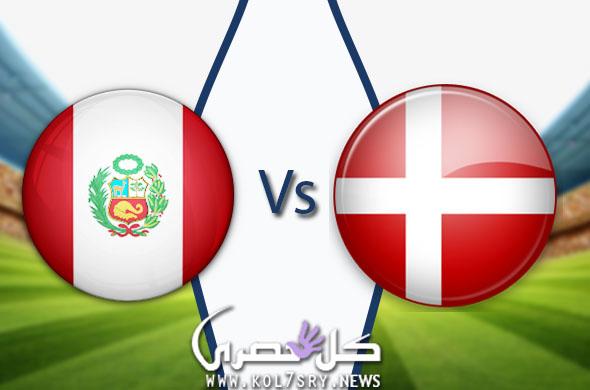 مشاهدة مباراة بيرو والدنمارك