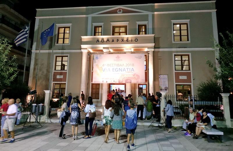 Η διαχρονικότητα της Εγνατίας Οδού «φωτίστηκε» μέσα από τις εκδηλώσεις του 4ου Φεστιβάλ Via Egnatia
