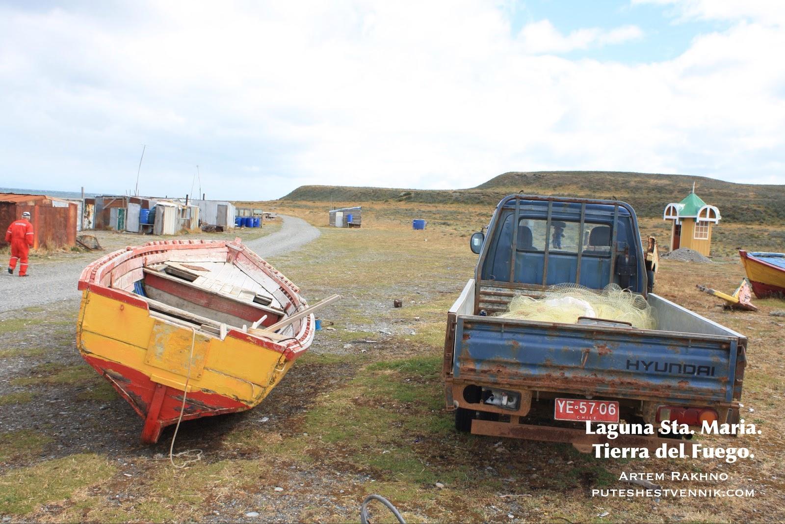 Лодка и машина с кузовом