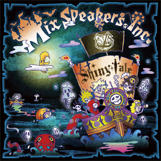 Mix speaker inc shiny tale download itunes