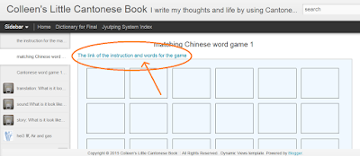 Matching Chinese word game 1  made by my friend, Cantonese online game, Cantonese JavaScript game, Cantonese game, words game, word game, matching game, matching word game, online word game, JavaScript matching game, Cantonese matching word game, Cantonese, Colleen's Little Cantonese Book, 100 Happy Days Challenge, Another Random Thought of a Procrastinator, Random Thought, Another Random Thought, Random Thoughts, Another Random Thoughts, Procrastinator