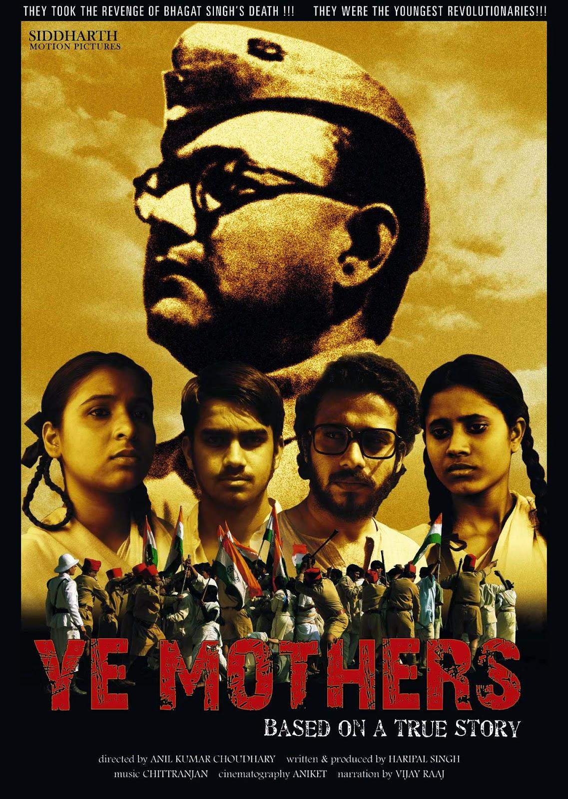 YE MOTHERS: Buy DVD of Ye Mothers