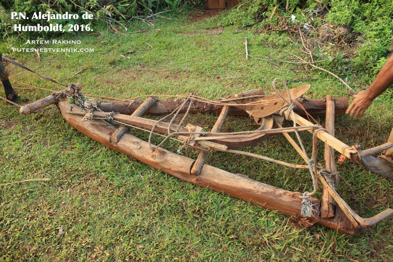 Кубинский деревянный плуг