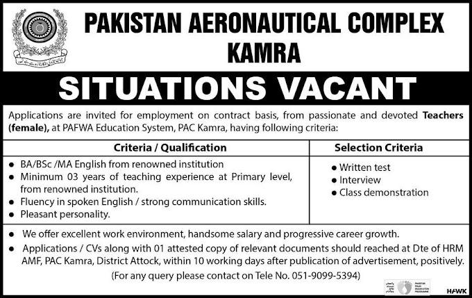 Pakistan Aeronautical Complex KAMRA Jobs December 2019