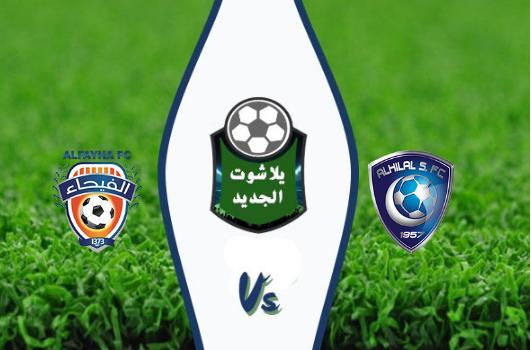 نتيجة مباراة الهلال والفيحاء اليوم 14-09-2019 الدوري السعودي