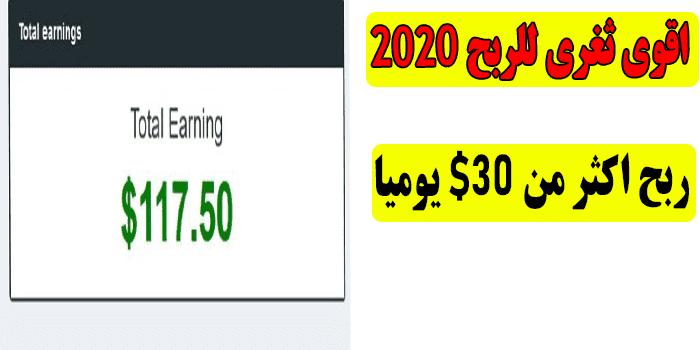 الربح من الانترنت 2020,الربح,طرق الربح من الانترنت,الربح من الانترنت,ربح المال,موقع ربح 2020,كيفية الربح من الانترنت,الربح من الانترنت للمبتدئين,ثغرة 2020,الربح من الأنترنت 2020,ربح,طرق الربح من الانترنت 2020,مواقع الربح من الانترنت,موقع,مواقع الربح,موقع ربحي,paidera,موقع paidera,مواقع paidera,شرح موقع paidera,افضل مواقع paidera,ربح من موقع paidera,paidera.com شرح,paidera شرح,paidera شرح موقع,paidera.com شرح موقع,طريق التسجيل و ربح من موقع paidera,الربح من الانترنت للمبتدئين,الربح من الانترنت,اختصار الروابط,الربح من اختصار الروابط,الربح,موقع اختصار الروابط,اختصار روابط,الربح من النت,كيفية الربح من الانترنت,افضل موقع اختصار روابط,اختصار,طريقة الربح من اختصار الروابط,اختصار الروابط والربح منها,الربح من الانترنت 2020,افضل موقع اختصار روابط 2020,موقع اختصار روابط صادق,موقع اختصار روابط,اختصار الروابط 2020,ربح المال,الربح من رفع الملفات 2020,أفضل موقع الربح 2020,موقع ربح 2020,ربح,بطاقات قوقل بلاي,بطاقات جوجل بلاي,بطاقات جوجل بلاي مجانا,بطاقات كوكل بلي,بطاقة جوجل بلاي,بطاقة جوجل بلاي مجانا,بطاقات رصيد كوكل بلي,رصيد جوجل بلاي مجانا,ربح بطاقة جوجل مجانا,شحن حساب كوكل بلي,بطاقات جوجل بلاي مجانا 2019,بطاقات قوقل بلاي,بطاقات جوجل بلاي,بطاقة جوجل بلاي,بطاقة جوجل بلاي مجانا,بطاقات جوجل بلاي مجانا,بطاقات جوجل بلاي مجانا 2020,بطاقات كوكل بلي,شحن حساب كوكل بلي,بطاقات رصيد كوكل بلي,ربح بطاقات كوكل بلاي 2020,رصيد جوجل بلاي مجانا