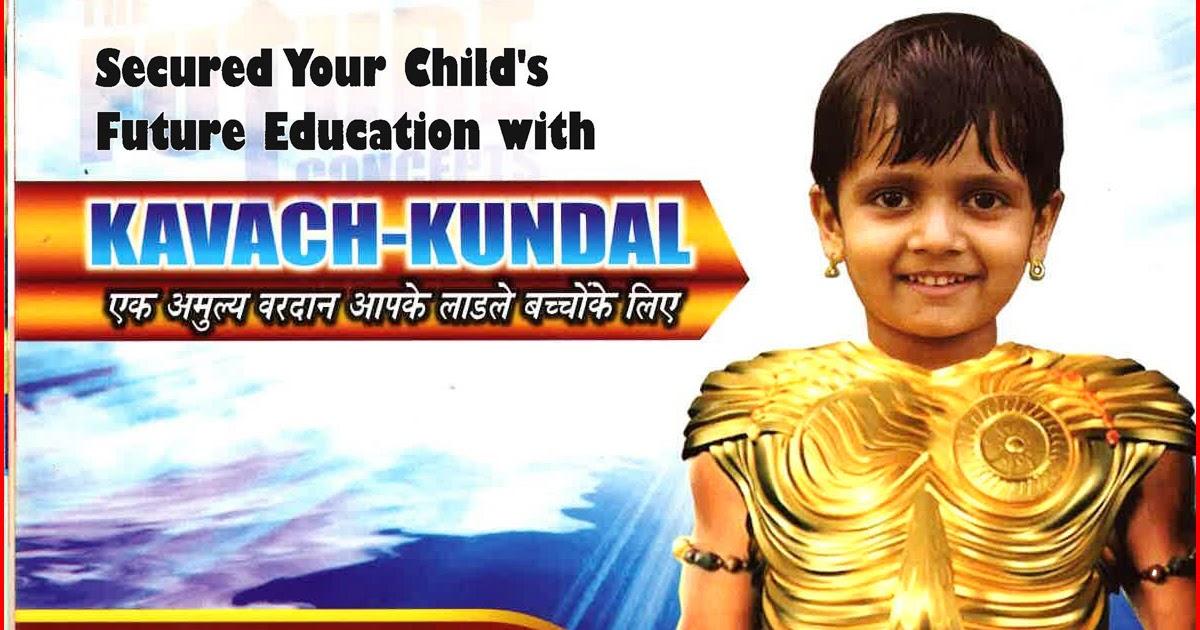 LIFE INSURANCE CORPORATION OF INDIA : KAVACH KUNDAL ...