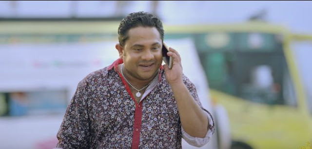Mudhugauv Official Trailer | Gokul Suresh | Arthana Binu | Vijay Babu