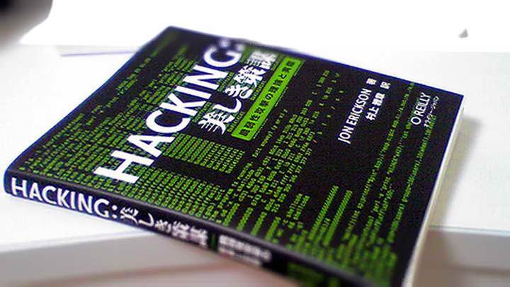 the car hackers handbook pdf