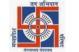 Madhya Pradesh Jan Abhiyan Parishad Recruitment