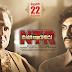 NTR Mahanayakudu Movie New Wallpapers
