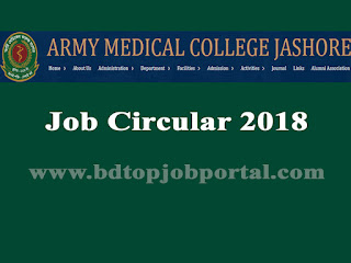Army Medical College Jashore Job Circular 2018