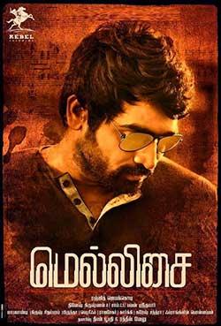 Puriyaadha Pudhir 2017 Tamil Full Movie 850MB DVDRip 720p at movies500.site